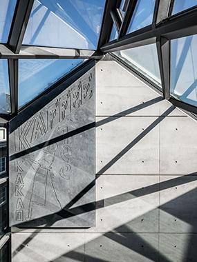 Galerie Café Kapuzinergasse_Corneille Uedingslohmann Architekten_Fotogra.7..